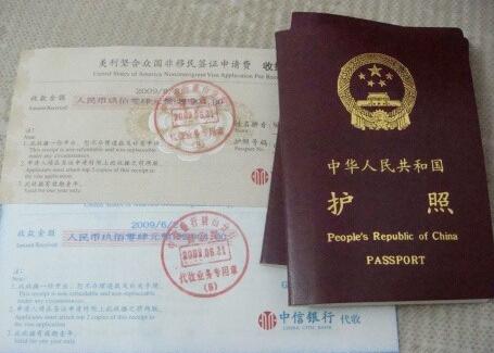签证材料翻译公司